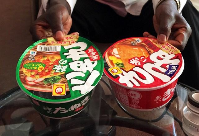 【悲報】赤いきつねと緑のたぬき、税込200円超えに / 東洋水産が「マルちゃん即席麺商品」の値上げを発表