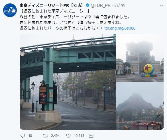 ディズニーランドが濃霧の影響で超幻想的に! 魔力が増したアトラクションの数々にネット民興奮「メリーポピンズみたいだ…」
