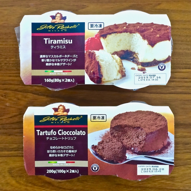 業務スーパーの本場イタリア産「ティラミス」と「チョコレートトリュフ」を食べてみた
