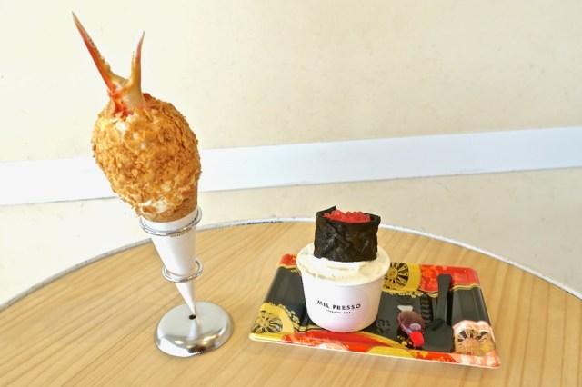 どう見ても寿司にしか見えないソフトクリームを食べてみたら驚きの連続! コロッケ型のソフトクリームもインスタ映え間違いなし!!