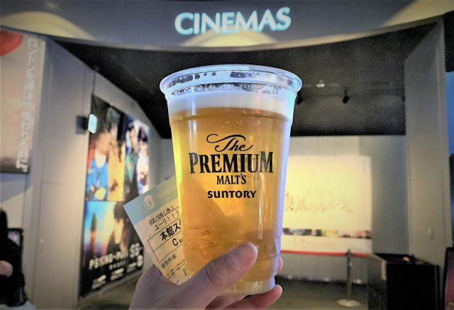 【コラム】映画館で飲むビールはいつもの10倍美味しい