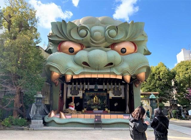 【大阪観光】巨大な獅子がお出迎え! 『難波八阪神社』は意外と穴場なスポットやで~!!
