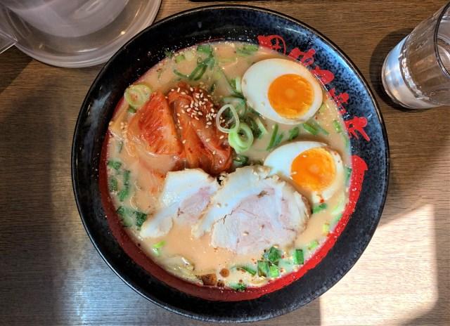 京都で『抹茶ラーメン』を食べてみた!! 麺がほんのり緑色で味にクセはナシ / ラーメン 田中九商店 平等院店