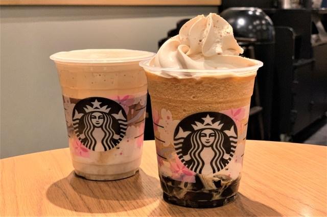 【スタバ新作】『クラフテッド コーヒー ジェリー フラペチーノ』はガツンと苦いっ!! コーヒー好きにはタマラナイよ~!
