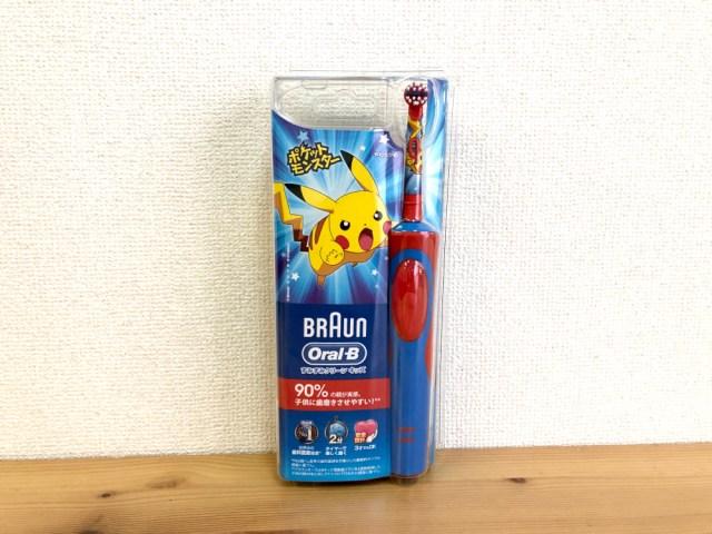 ポケモンGOでレアキャラが全然取れないから「ポケモン電動歯ブラシ」でレアキャラを探した結果…