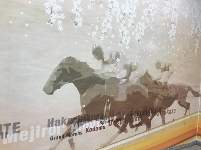 結果あり【競馬】まさかの7頭立て、1番人気が飛びやすい…クイーンC、共同通信杯、京都記念の予想