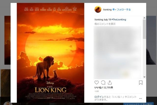 """【衝撃】映画「実写版ライオンキング」の """"隠し切れない野生"""" がヤバい"""