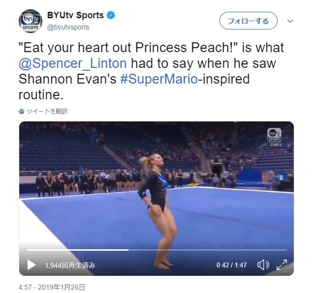 アメリカ体操選手が『スーパーマリオ』をBGMにゆかの演技! 高得点で拍手喝采ピーチ姫も嫉妬するレベル