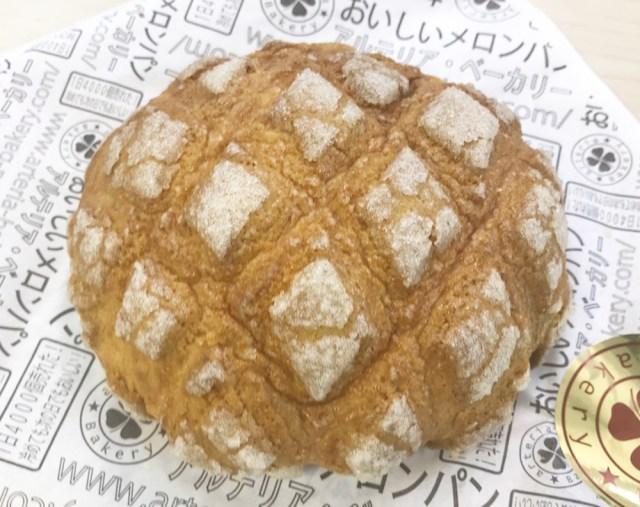 1日4000個売れたメロンパンがさすがのウマさ! いつ見ても行列ができている「アルテリア・ベーカリー」のパンを食べてみた