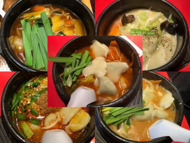 大阪王将の鍋を5種類食って、5回とも同じツッコミをした / チェーン店の1人鍋ぜんぶ食う:第17回