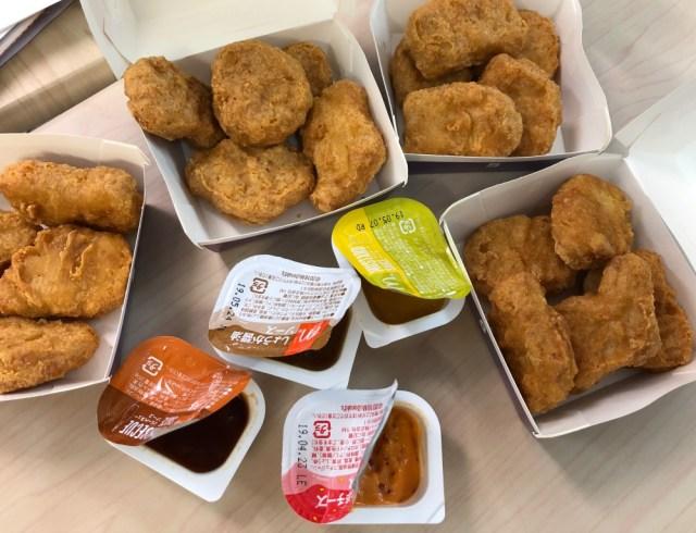 マクドナルドの新しいナゲットソースが超ウマそうだから、ぜんぶ試食してみた / 編集部の6人が定番ソースと食べ比べ
