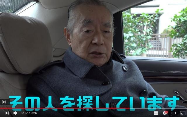 【もうちょい絞れ】ドクター中松氏がネットで「人探し」への協力を呼びかけ中 → 情報がザックリしすぎていて笑った