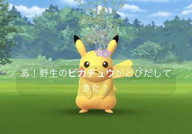 【横浜GO】「ポケモンGOフェスト in 横浜」までに準備しておくべき道具一覧