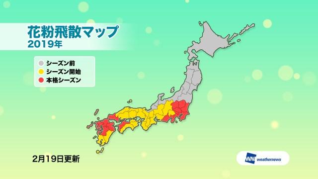 【大悲報】スギ花粉、去年より14日も早く飛び始めてしまう / 東日本では6年ぶりの大量飛散の恐れも