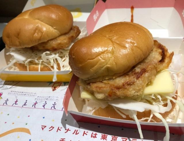 マクドナルドの期間限定商品「チキンタツタ」と「チキンタレタ」を食べ比べてみた
