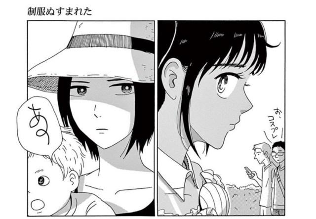 【漫画】「制服ぬすまれた子の話」が超話題 / ドラマ化決定レベルのハイクオリティ作品