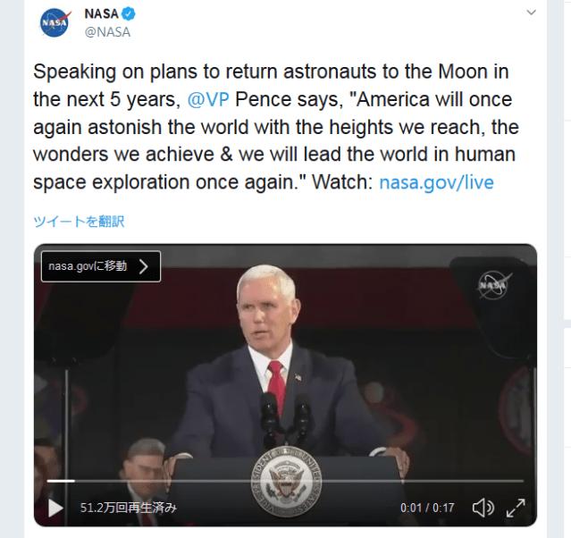 人類、再び月に立つ予定 / 女性の月面着陸は史上初で5年以内を目処