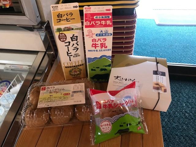最強のコーヒー牛乳「白バラコーヒー」よりも人気の飲み物があったなんて! 鳥取県の大山乳業直売所に行って売り上げランキングを聞いてみた