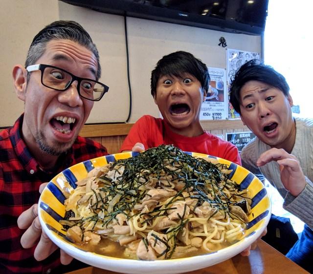 総重量2キロ!「洋食屋あじゅーる」のデカ盛りスパゲティがすごい!! 若手芸人と挑戦したら意外なご褒美が!