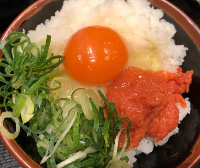 君は『丸亀製麺のめんたま丼』を知っているか? 公式が「かなり美味しい」という裏メニューがマジでかなり美味しい / アレンジは無限大