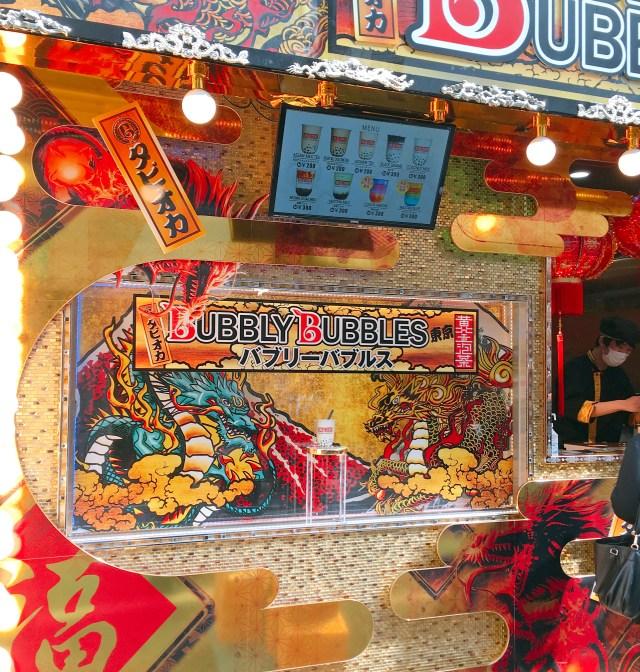 歌舞伎町ロボットレストラン1階にオープンしたタピオカ屋「バブリーバブルス」に行ったら、発狂しそうになったでござる!