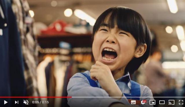 【話題】ブックオフのCMに出演する寺田心さん(10)の演技に称賛が集まる / ネットの声「少し好きになった」「正しい利用法」