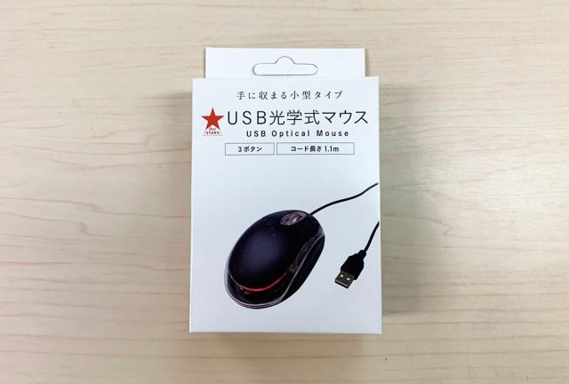 【100均検証】ついに100円!! キャンドゥの100円「USB光学式マウス」を使ってみた結果…