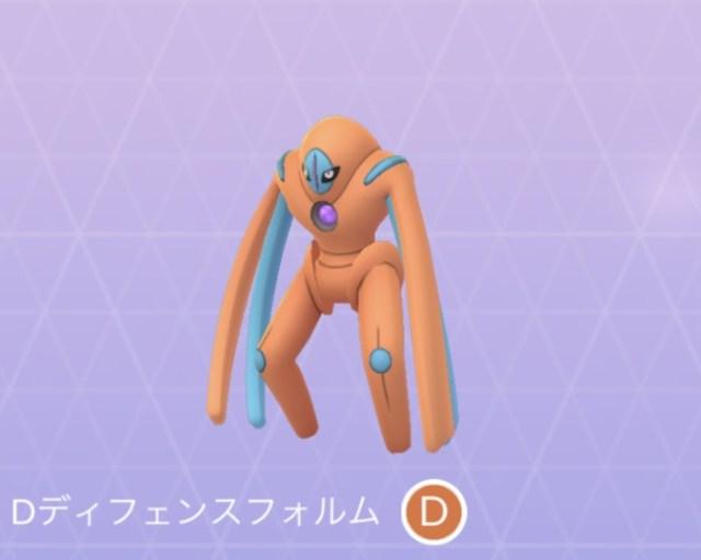 【ポケモンGO】EXレイドに「デオキシス ディフェンスフォルム」登場! 対策ポケモンはこれだ!!