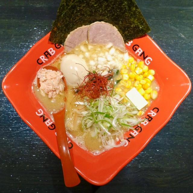 コレよコレ〜! カニの旨みがギュッと詰まった『かに味噌ラーメン』の圧倒的カニカニ感は一食の価値あり!! 札幌市中央区「クラブギャング」