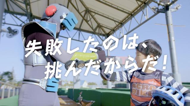 【はぁ!?】三重県の遊園地「モートピア」がヤバイ動画を公開 → 実はメッセージ性のある素晴らしいムービーだった