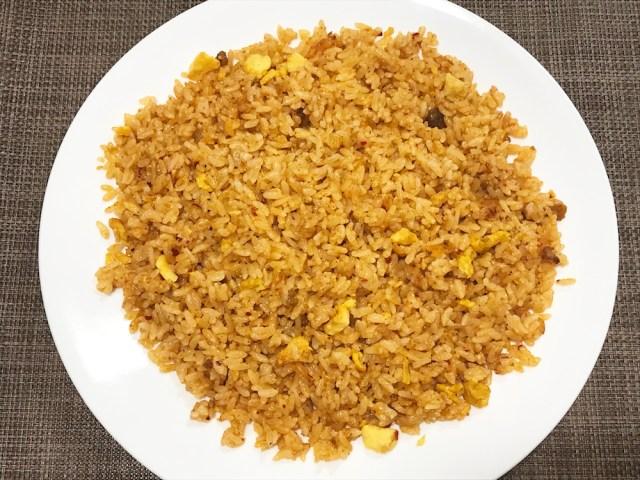 「担々炒飯」なんてメニューがあるのか…! 日清の新作冷食を食べたら想定外の味だった