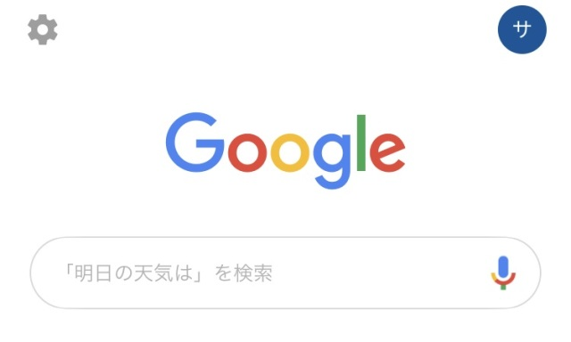 Googleで「亀梨和也」と検索するとヤバいものが表示される