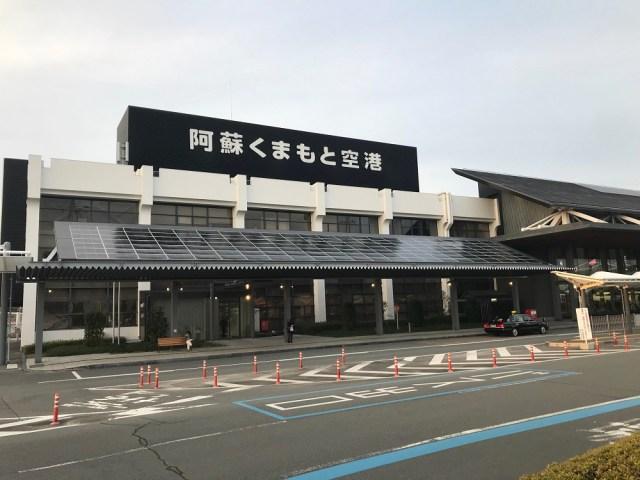 【空港グルメ】阿蘇くまもと空港『キッチン空福亭』の「あか牛バーガー」が絶品! トラウマをかき消すレベルで激ウマだった!