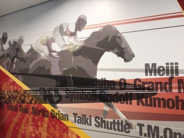 結果あり【競馬】いよいよ春G1が開幕! 電撃6ハロン「高松宮記念」はモズスーパーフレアから1点突破の3連単で勝負!!