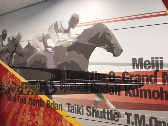 結果あり【競馬】1番人気が飛びまくる中山牝馬Sは人気薄から勝負! フィリーズレビューと金鯱賞の予想もしつつ、WIN5のキャリーオーバーで蔵建てます