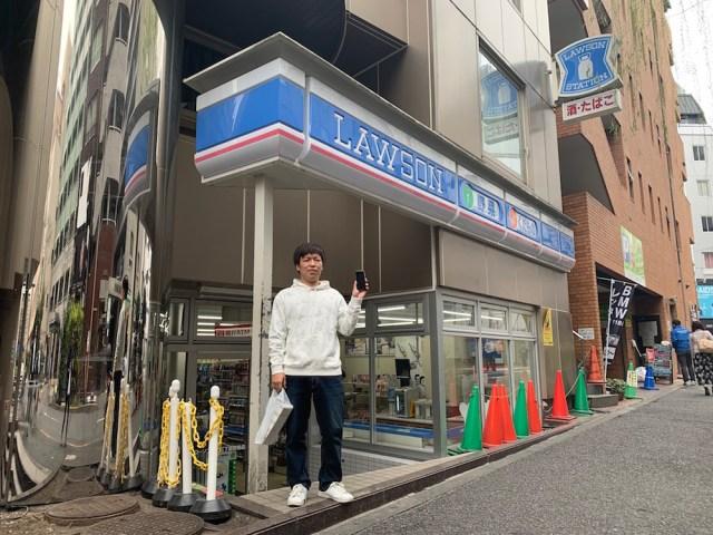 おーい! 本日3月26日からローソンでPayPay(ペイペイ)が使えるようになったぞ〜!!