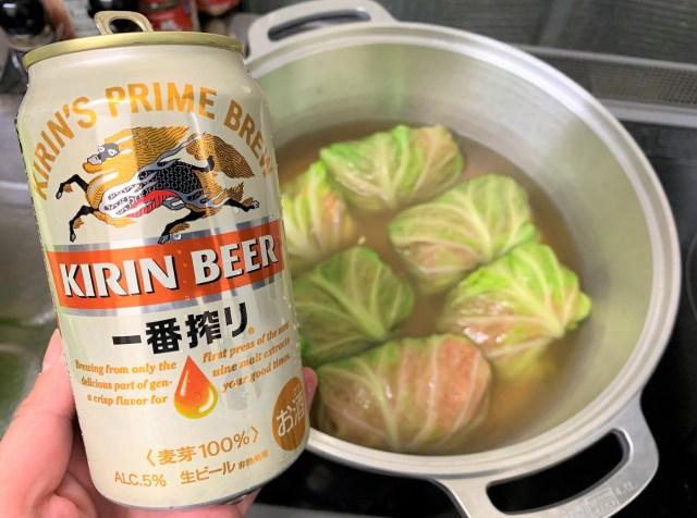 【コラム】ご飯を作りながら「台所で飲むビール」はいつもの10倍美味しい