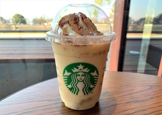 【スタバ新作】『クラシック ティラミス フラペチーノ』はハッとするほどのティラミス感! もそもそスポンジからコーヒーが染み出すぞ~!!