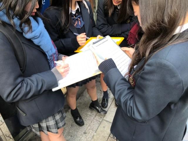 【偶然の一致?】渋谷の女子高生300人が「新元号」を予想したら…まさかの結果になった