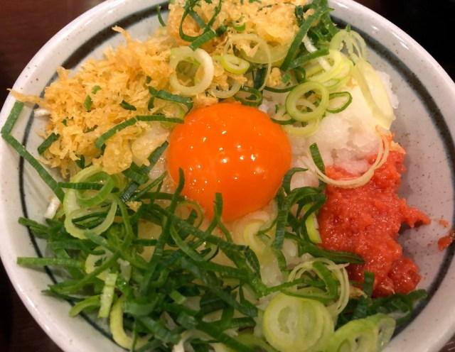 丸亀製麺で「卵かけご飯」を食べようとしたら店員さんに「これを足すともっとウマくなる」と言われて…『究極のTKG』が出来た