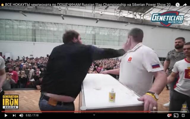 ロシアで開催された「ビンタ選手権」が大反響 / 動画の再生数は100万回オーバー!
