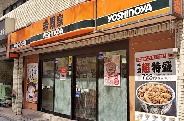 【朗報】吉野家が「定食のご飯おかわり」を無料にすると発表! やよい軒と同等の力を得てしまう / 来月4月1日スタート