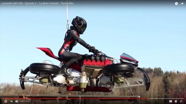 このバイク凄すぎる… 変形して「空を飛ぶバイク」がフランスで爆誕! お値段たったの6200万円ナリ!!
