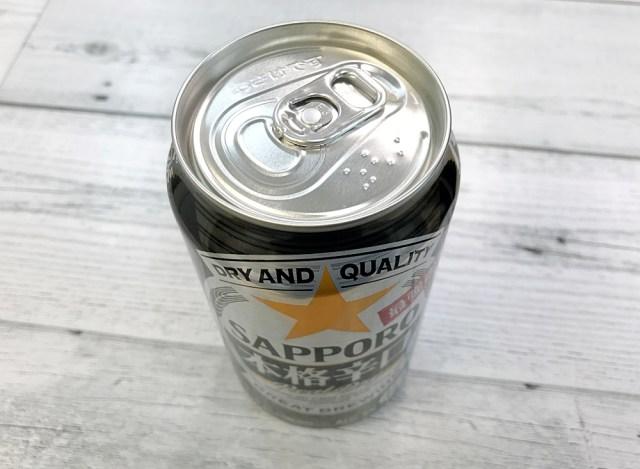 【衝撃】サッポロビール新商品の『缶のフタ』に隠された秘密が刺激的すぎてヤバイ! サッポロ「見ただけでは絶対に分かりません」
