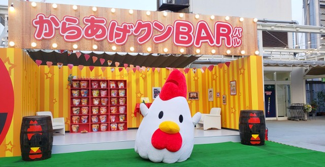 期間限定『からあげクンBAR』の裏メニュー「からあげクン食べ放題1000円」は店頭で食べるよりも断然ウマい / 好きなだけ「からあげクン」をむさぼれる至上体験