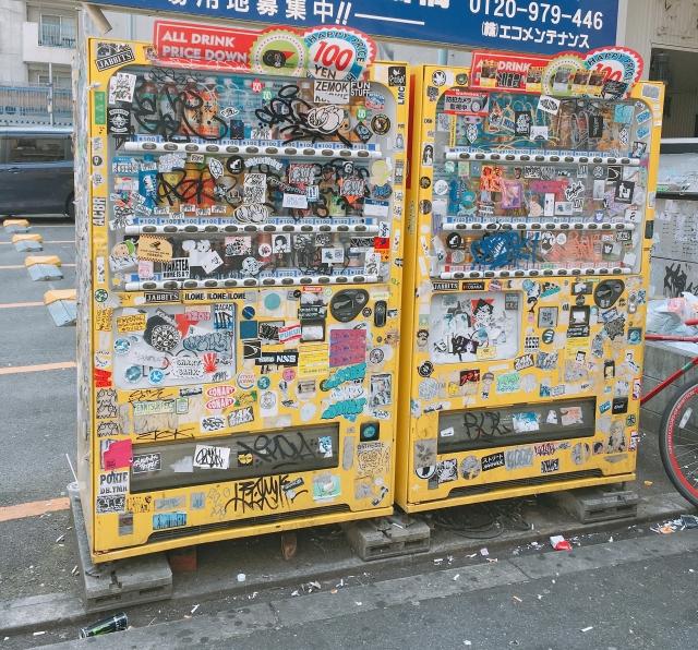 【挑戦】大阪・アメリカ村の何を売っているのかわからない自販機で水を買うことは可能なのか?