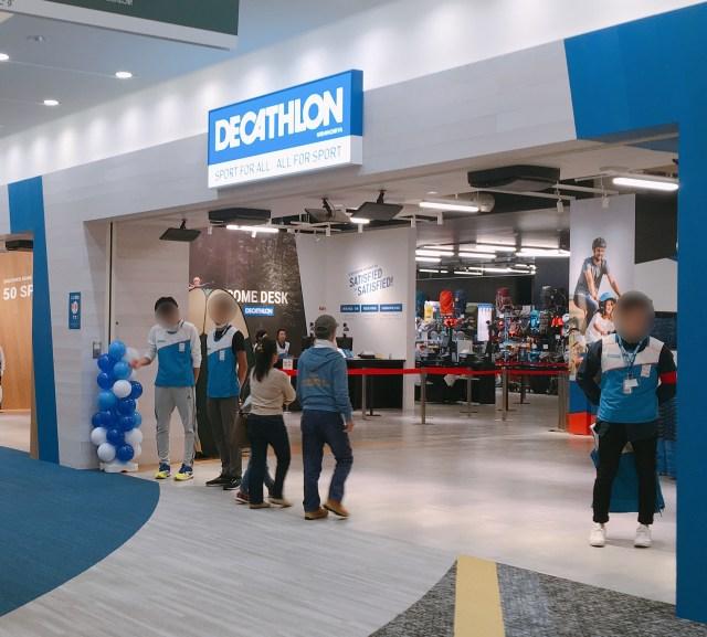 格安高機能スポーツブランド「デカトロン」の実店舗に行って気になったこと / ワークマンのライバルになり得るのか?