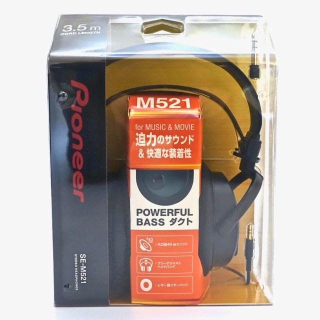 【1400円以下】高コスパで話題の有線ヘッドホン「Pioneer SE-M521」を使ってみたらマジで全然アリだった!