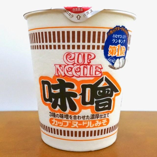 発売休止で話題の『カップヌードル 味噌』が売ってたので即購入! 食べてみたヨ