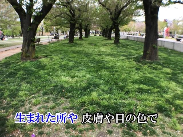 日本では理解されにくい帰国子女あるある40連発(ツッコミ&解説付き)